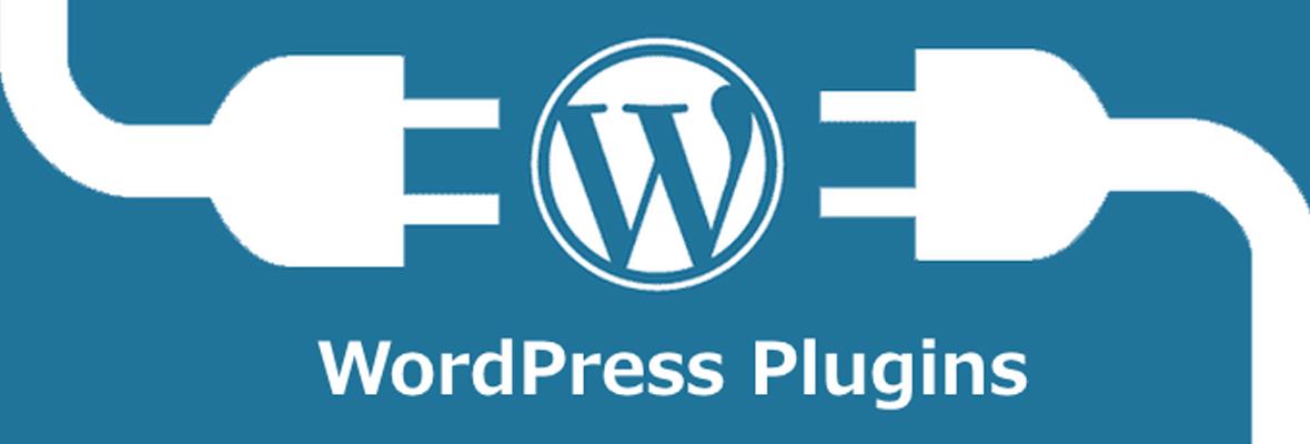 WordPressのブログサイトに必要なプラグイン