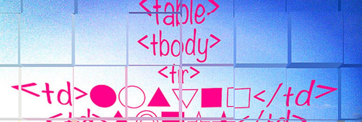 テーブル作成の質問でよくある罫線を消す方法